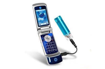 Cargador de emergencia para móviles