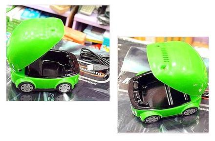 Cenicero extractor usb con forma de coche - Ceniceros originales ...
