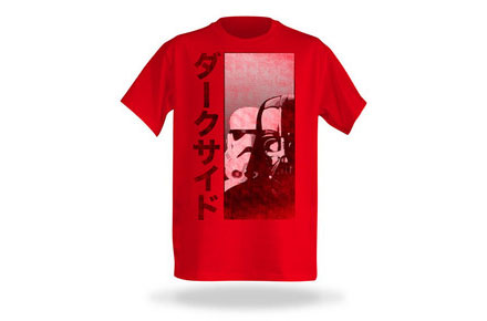 Camiseta Daakusaido