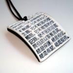 Collar Oriental