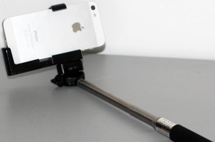 Sorteo Friki De La Semana: Monopod, brazo extensible para cámaras