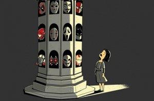"Camiseta ""Los muchos rostros"""