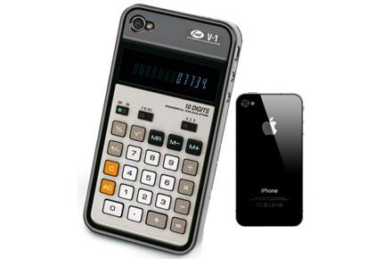 Funda Iphone 4 Calculadora, ¡se el más friki!