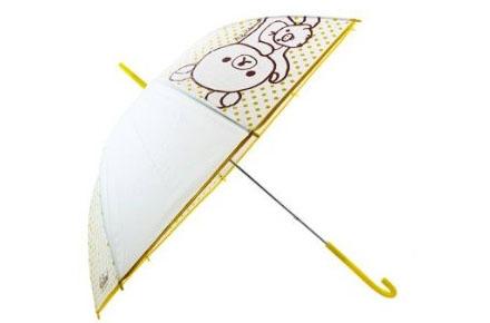 Paraguas de Rilakkuma