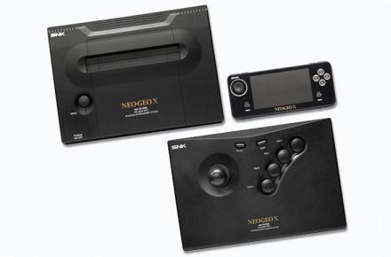 Neo Geo X Gold Edición Limitada